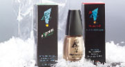 Be! Nail Lacquers
