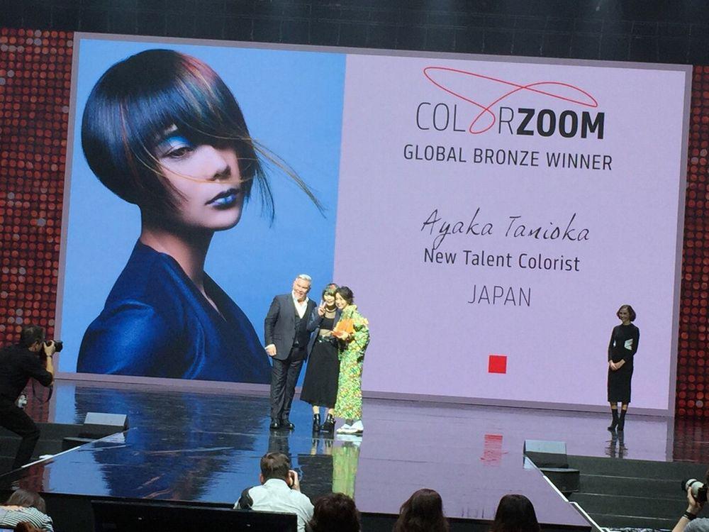 <strong>Bronze New Talent Colorist:</strong> Ayaka Tanioka, Japan