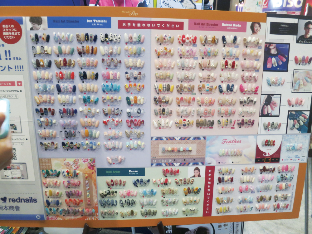 <p>Nail art showcased at the Tokyo Nail Forum reflects Japanese design sensibilities, such as an adoration for embellishments. Photo courtesy @HiJeanJean</p>