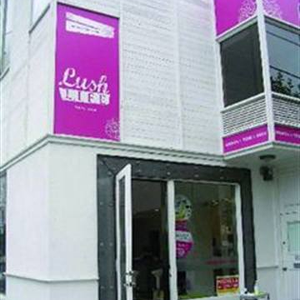12 Things to Know About Exterior Salon Signage
