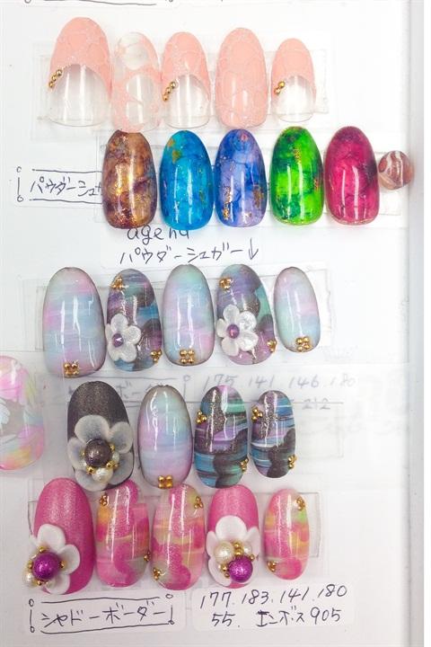 Image via Snapchat: nailsmagazine.