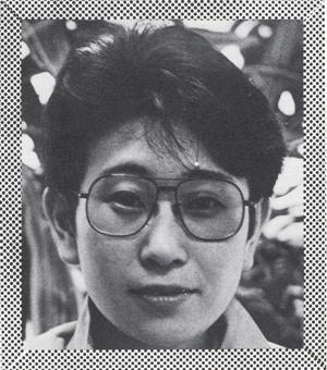 <p>Akiko Kimura was a pioneering nail artist in Japan.</p>