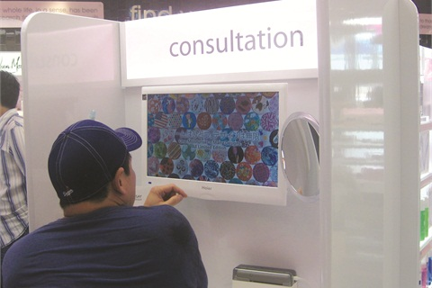 Digital consultation stations within Walgreens' LOOK Boutique in Las Vegas help customers sort through the many beauty and skincare options available.