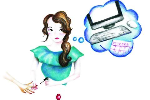 Illustrations by Yuiko Sugino