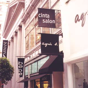 Cinta Salon is strategically located atop a clothing boutique in one of San Francisco's many...