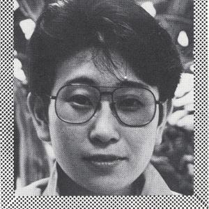 Akiko Kimura was a pioneering nail artist in Japan.