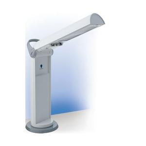 Compact Lamp Reduces Eyestrain