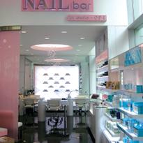 On the Road: Nail Bar at Walgreens, Chicago