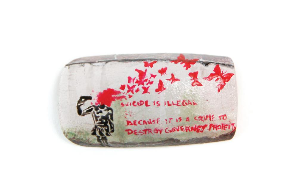 "<p>Kirsten Watkiss, Taranaki, New Zealand<br />""Government Property"" by Banksy</p>"