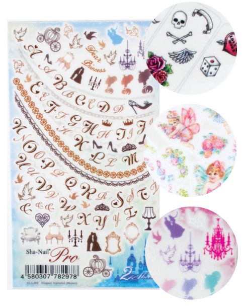 """<p class=""""sidebar-WhitneyBASICTEXT"""">NailGrafx&rsquo;s<span style=""""font-family: Times New Roman;""""> nail art ornaments are printed on hi-def micro-film. The product&rsquo;s thinness allows it to conform to the nail without bubbling and can easily layer. Each month nail artists select new designs to complement seasonal trends. Decals are intended for acrylic or gel embedding. <br /><a href=""""http://nailgrafx.com/"""">http://nailgrafx.com/</a></span></p>"""