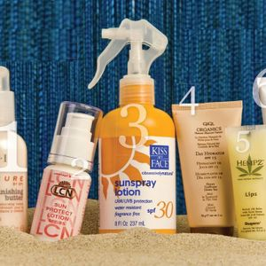 Retail Boutique: SPF Products